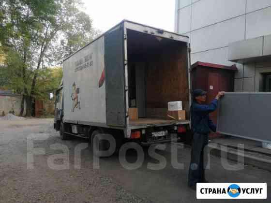 Вывоз мусора Ангарск Ангарск