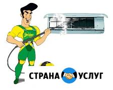 Кондиционеры ремонт, чистка, заправка Новомосковск