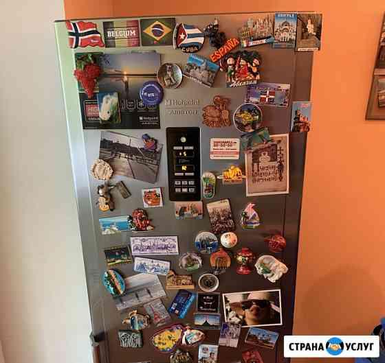 Ремонт холодильников и стиральных машин Смоленск