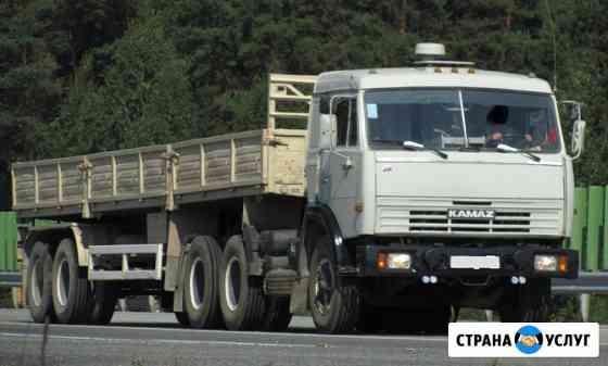 Грузоперевозки 20 тонн длинномером Омск