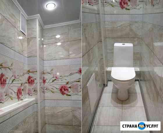 """Ванная и санузел """"под ключ"""" Чебоксары"""