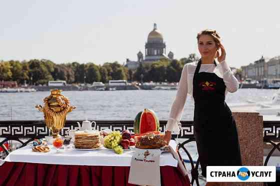 Кейтеринг, выездной фуршет Санкт-Петербург