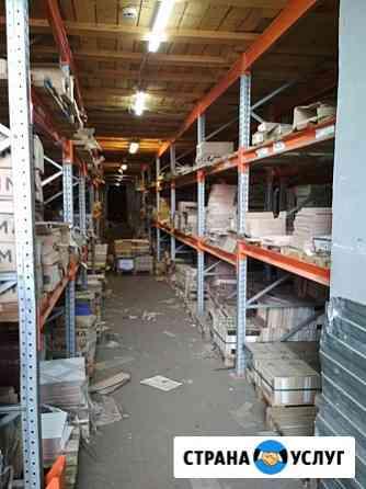 Монтаж -демонтаж стеллажного оборудования Челябинск