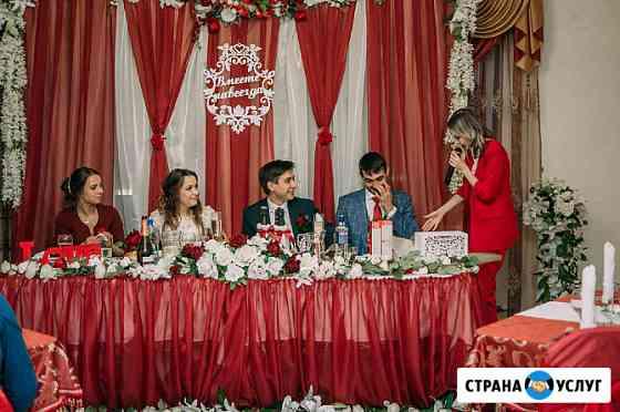 Ведущая торжественных мероприятий Ачинск