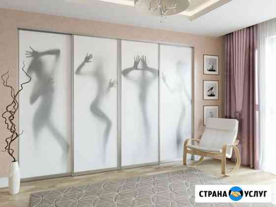 Двери-купе на заказ Москва