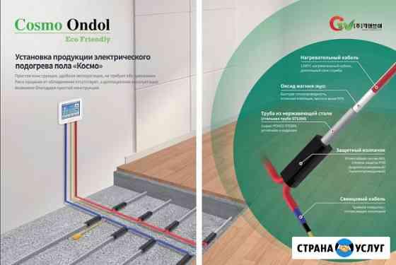 Экономичная Система отопления с пожизненной гарантией Барнаул