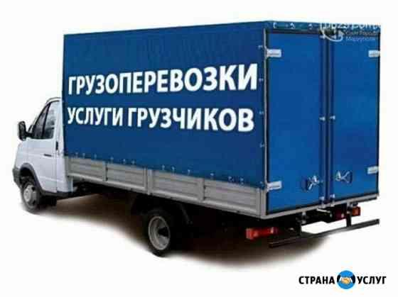 Услуги грузчиков и грузотакси Новочебоксарск