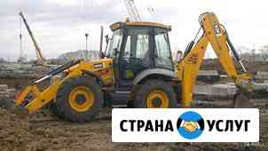 Услуги, аренда, заказ экскаватора-погрузчика Воронеж