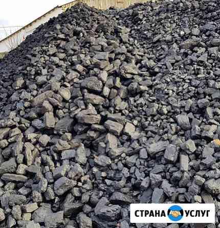 Уголь каменный в мешках и навалом Всеволожск
