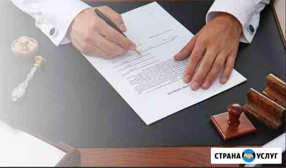 Перевод документов и заверение в Махачкале Краснодар