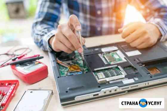 Компьютерный мастер на дом Сургут Сургут
