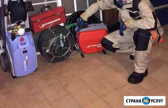 Сантехник Адыгейск. Прочистка канализации Адыгейск