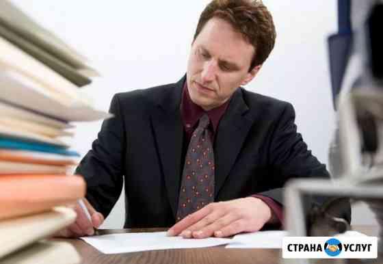 Недорогой перевод и заверение документов в Махачкале Краснодар