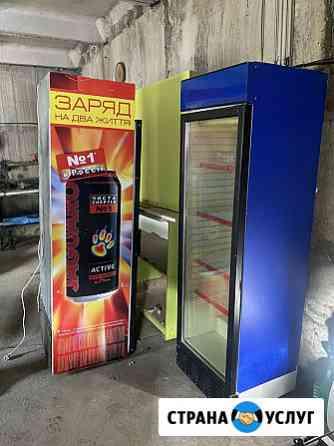 Продам холодильники для напиков Симферополь