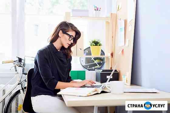 Предлагаем работу Санкт-Петербург