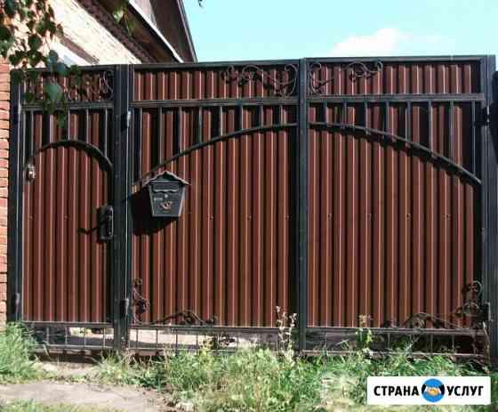 Заборы (профнастил Рабица) Ворота (распашные откатные автоматика) Севастополь