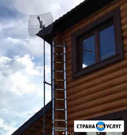 Монтаж антенн всех видов Москва