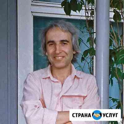 Переводы (с и на английский язык) и вёрстка Новосибирск