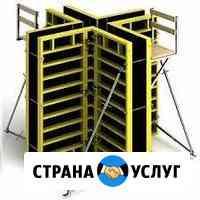 Продажа и аренда опалубки для монолитных работ, строительные леса Волгоград