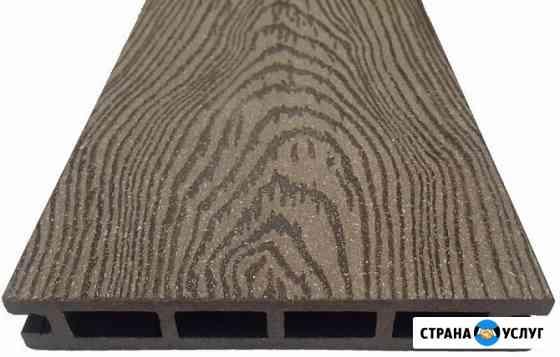 Террасная доска, ступени, заборы, грядки из ДПК от Производителя Москва
