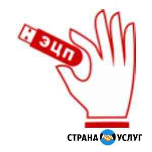Регистрация ООО Нижний Новгород