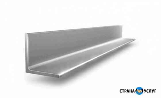 Продажа металла с доставкой Москва