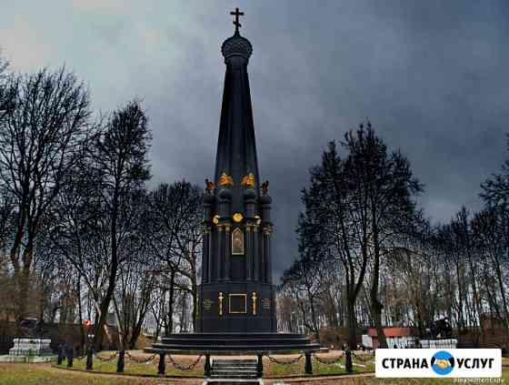 Экскурсии по военной истории Смоленска Смоленск