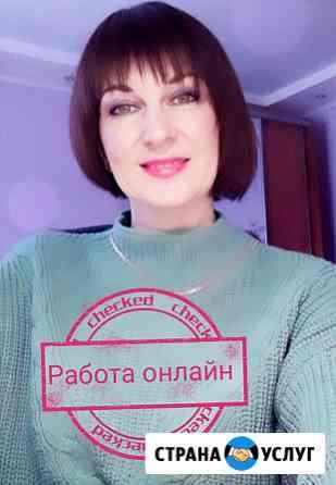 Требуется менеджер интернет магазина Владивосток