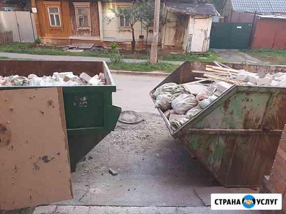 Вывоз мусора чермета Рязань