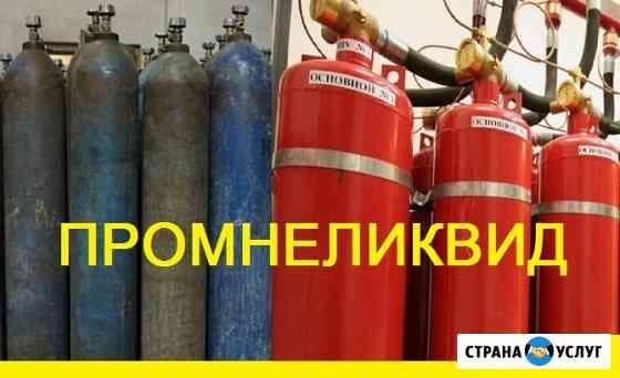 Скупка баллонов прием утилизация модулей пожаротушения Санкт-Петербург