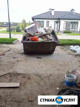 Вывоз мусора из Рязани и Рязанской области Рязань