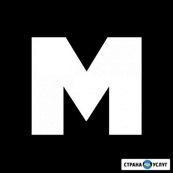 Продвижение сайтов от агентства Mono Digital Волгоград Волгоград