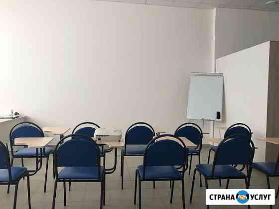 Аренда конференц зала Ижевск