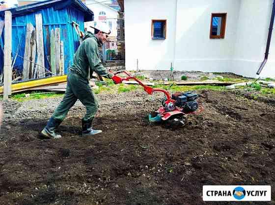 Вспашка земли Ярославль