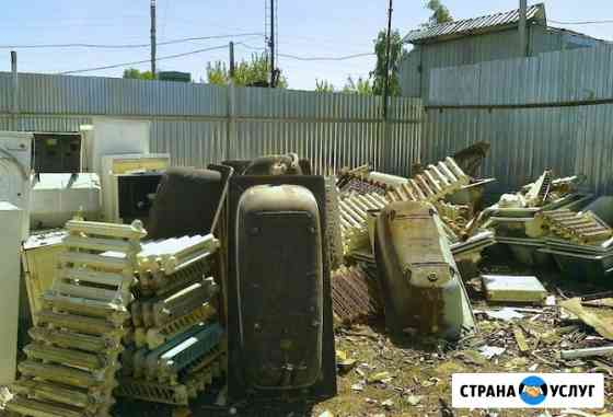 Вывоз металлолома и бытовой техники Тюмень