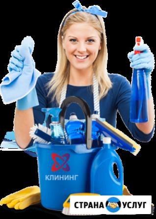 Клининговая компания Иркутск