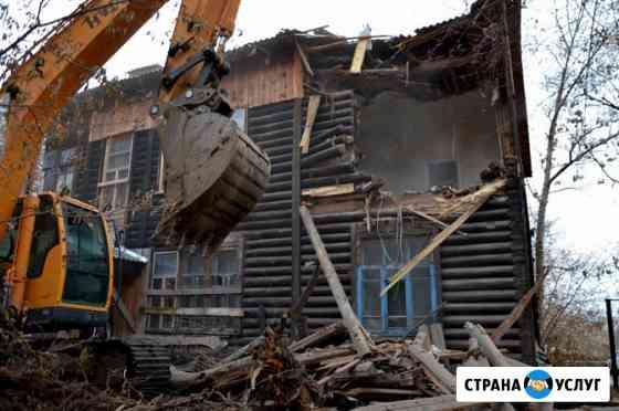 Снос домов с вывозом мусора Красноярск