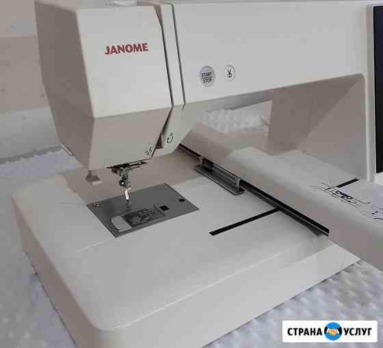 Вышивальная машина Janome Memory Craft 500E Москва