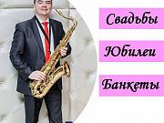 Ведущий Алексей Демидов Волгоград