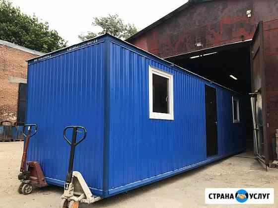 Промышленная покраска помещений, фасадов, любых поверхностей.Покраска стен, потолков Красноярск