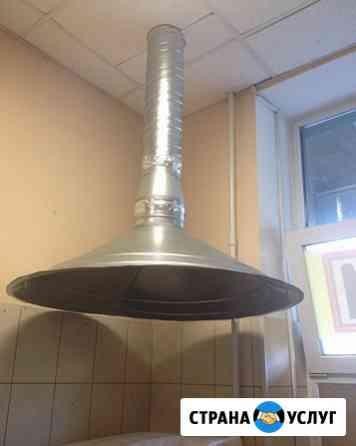 Зонт-вытяжка для тандыра или пекарни Санкт-Петербург
