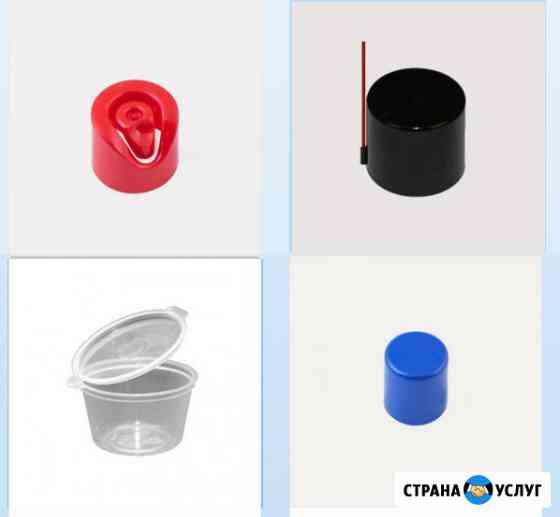Производство изделий из пластмасс Москва