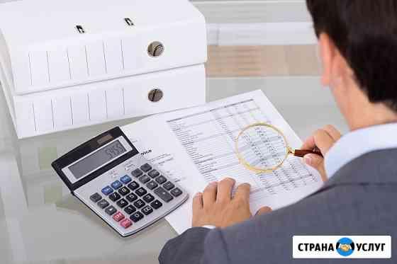 Бухгалтерские услуги Краснодар