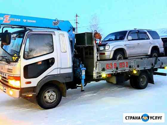 Услуги грузовика с краном, манипулятор, эвакуатор Хабаровск