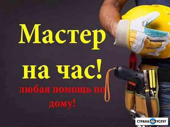 Мастер на Час, Ремонт замков в Пятигорске Пятигорск