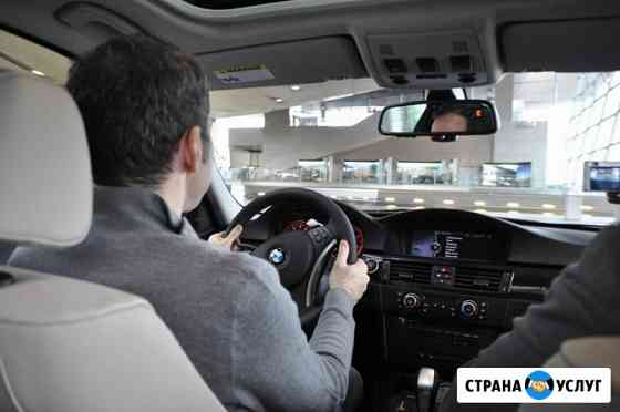 Трезвый водитеь Симферополь
