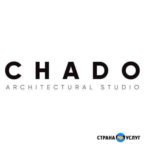 Архитектурная студия Chado Владикавказ