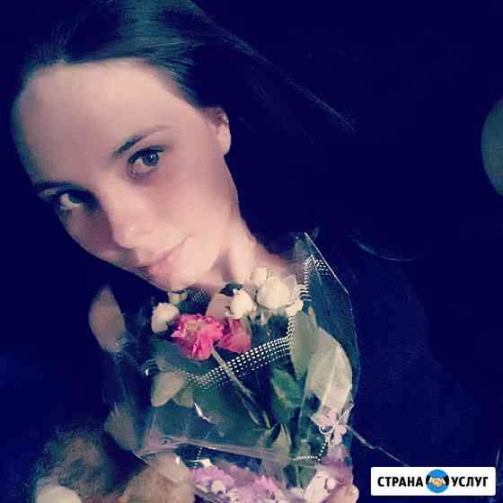 Услуги собеседника, слушателя Ростов-на-Дону