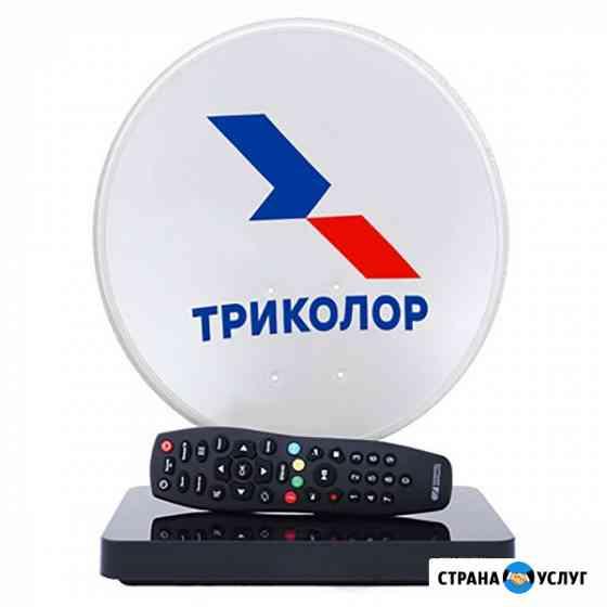 Установка Триколор ТВ «Ultra HD» Волгоград