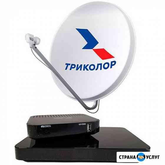 Установка Триколор ТВ «Ultra HD» на 2 ТВ Волгоград